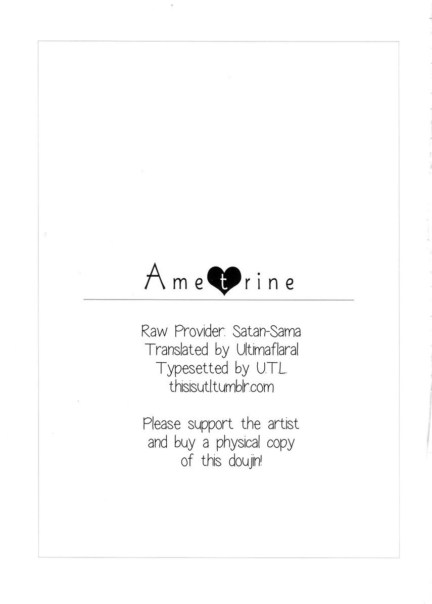ametrine-naruto 3