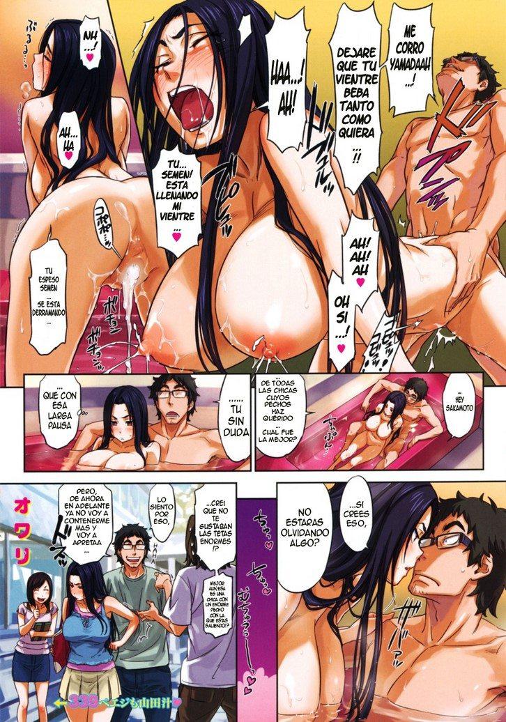 amo-los-jugos-y-la-leche-de-los-pechos-de-yamada-san 14