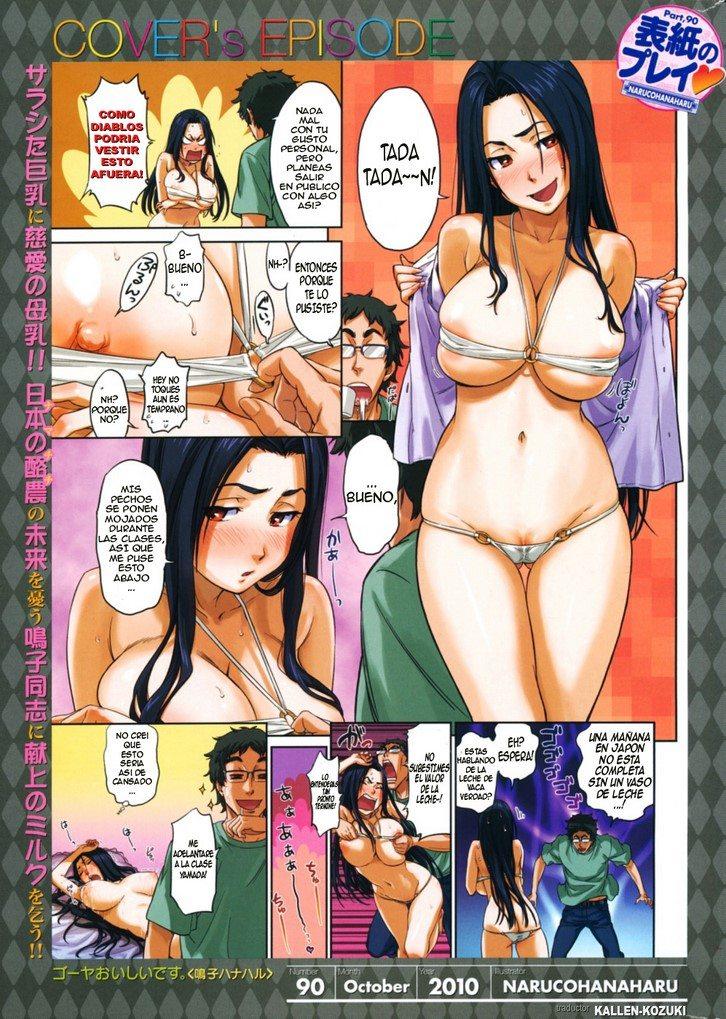 amo-los-jugos-y-la-leche-de-los-pechos-de-yamada-san 15