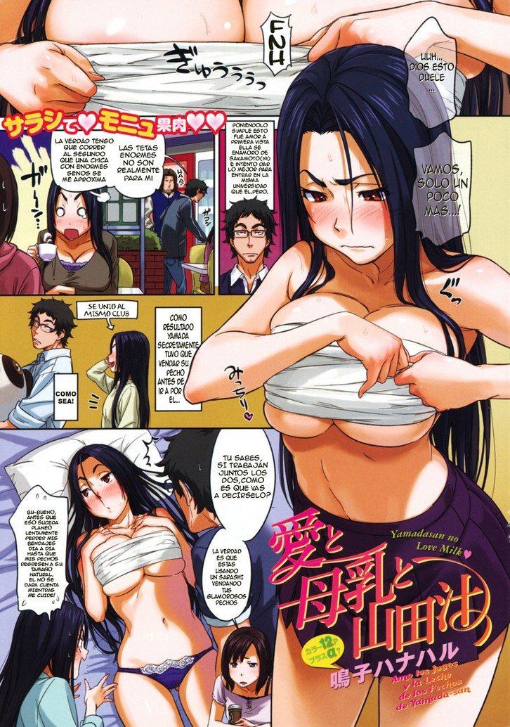 amo-los-jugos-y-la-leche-de-los-pechos-de-yamada-san 3