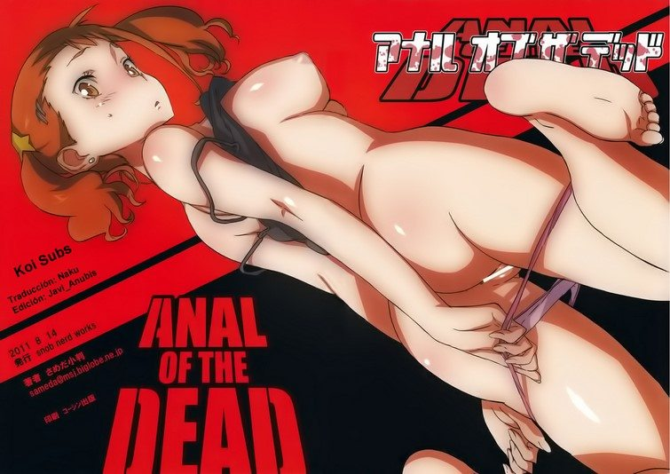 anal-of-the-dead 2