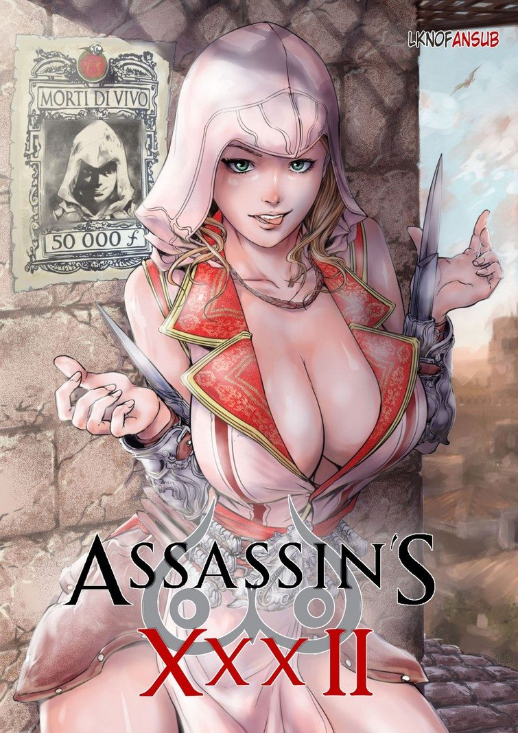 assassins-xxx-ii 1