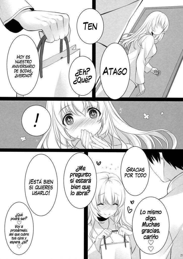 atago-mama-ni-narima 20