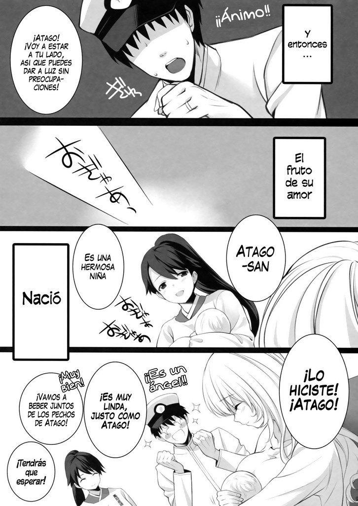 atago-mama-ni-narima 8