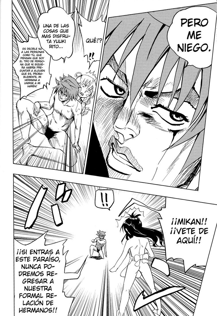 chou-love-ru-orange 31