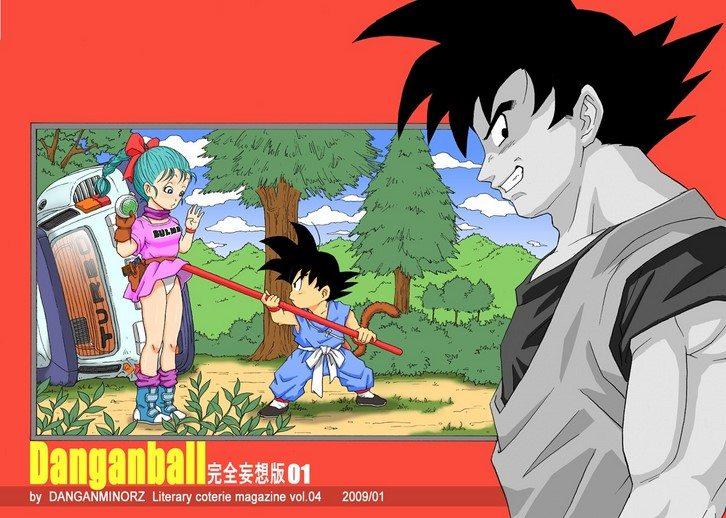 Dangan Ball 1