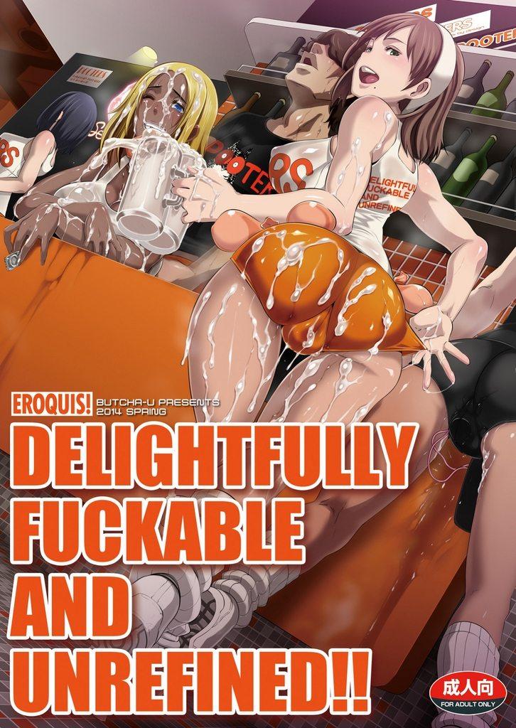 deliciosamente-follable 1
