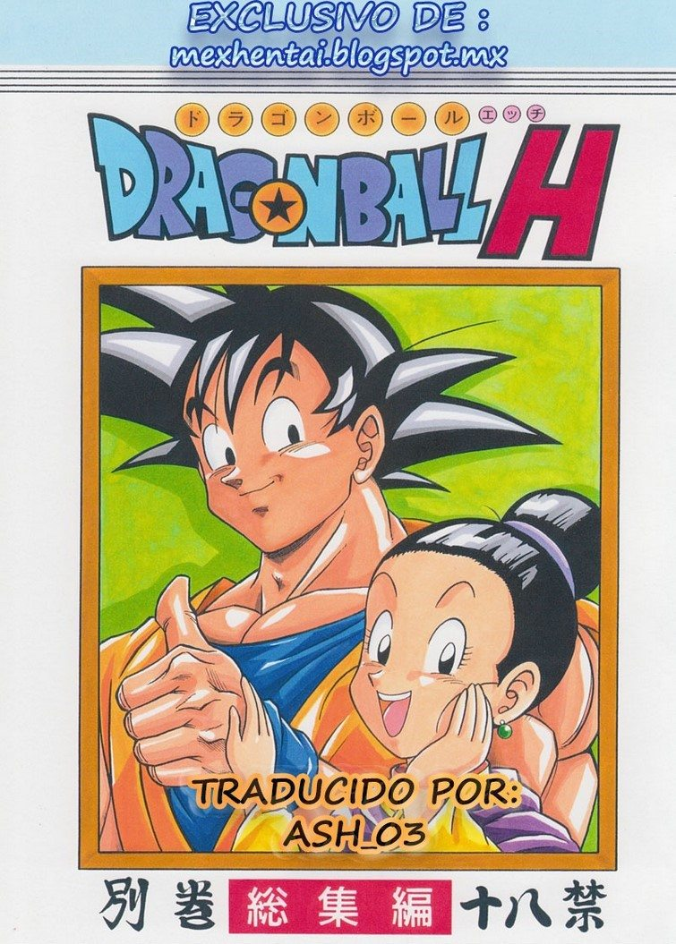 dragon-ball-h-goku-x-milk 1