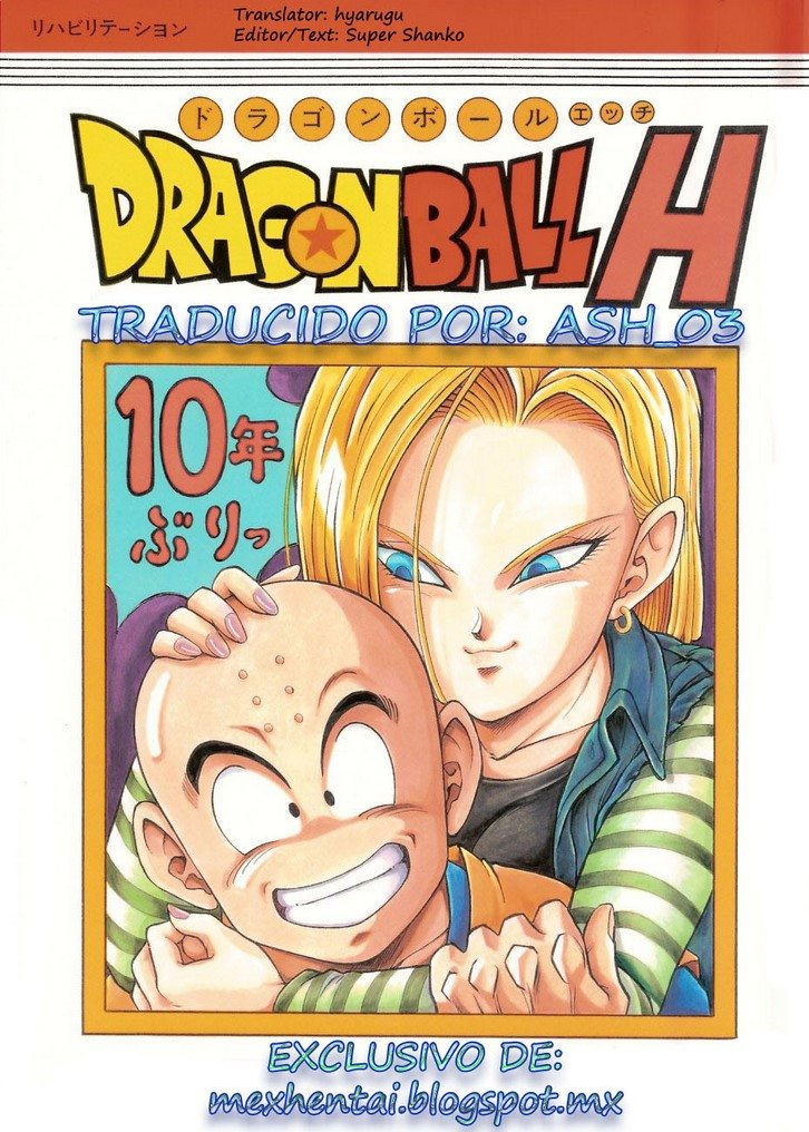 dragon-ball-h-krillin-x-18-version-color 1