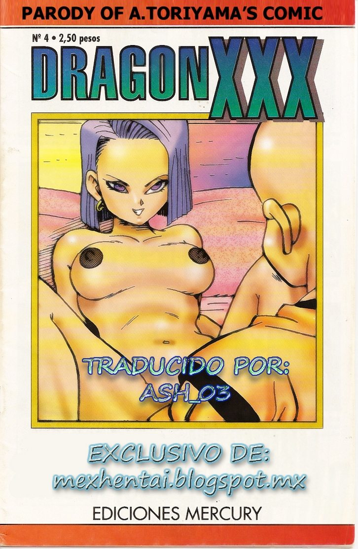 dragon-ball-xxx 1