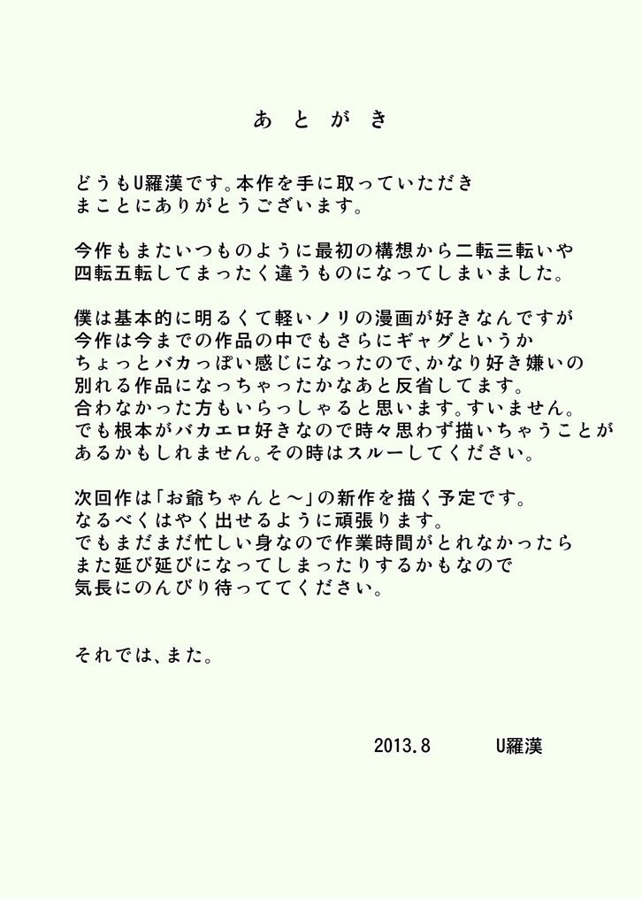 el-deseo-de-parto-sencillo-de-nanako 30