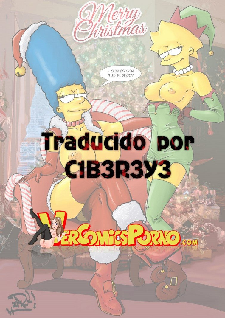 El regalo (Exclusivo)