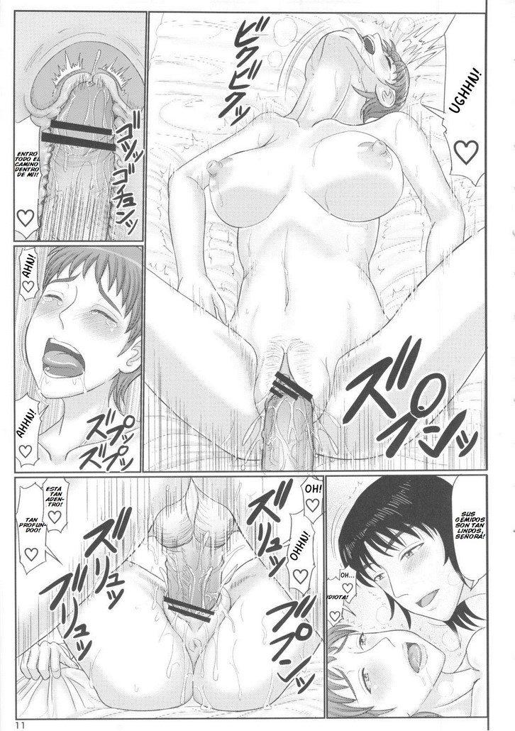 ena-mama-wo-otosu-hon 10
