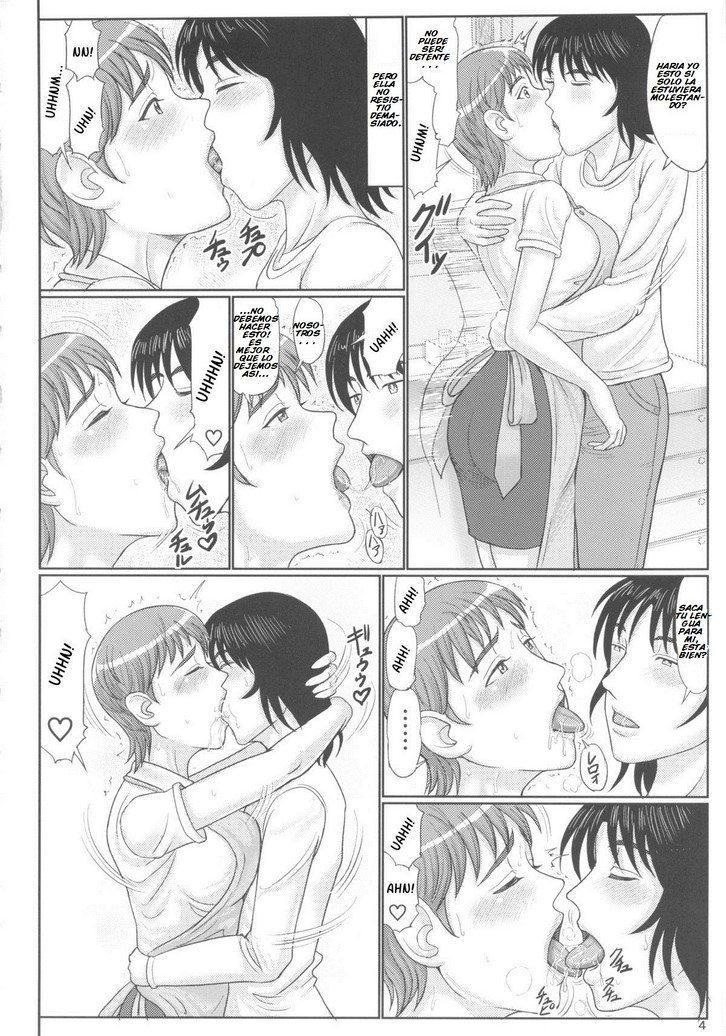 ena-mama-wo-otosu-hon 3