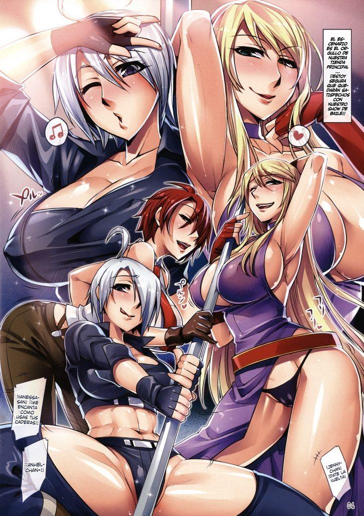 fight-c-club-youkoso 4