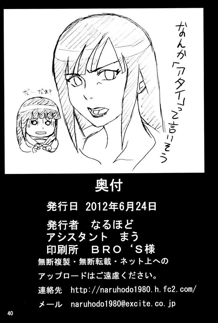 first-time-soap-girl-hinata-naruto 41