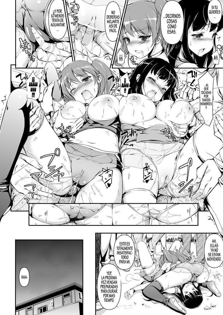 honenuki-sakusen 5