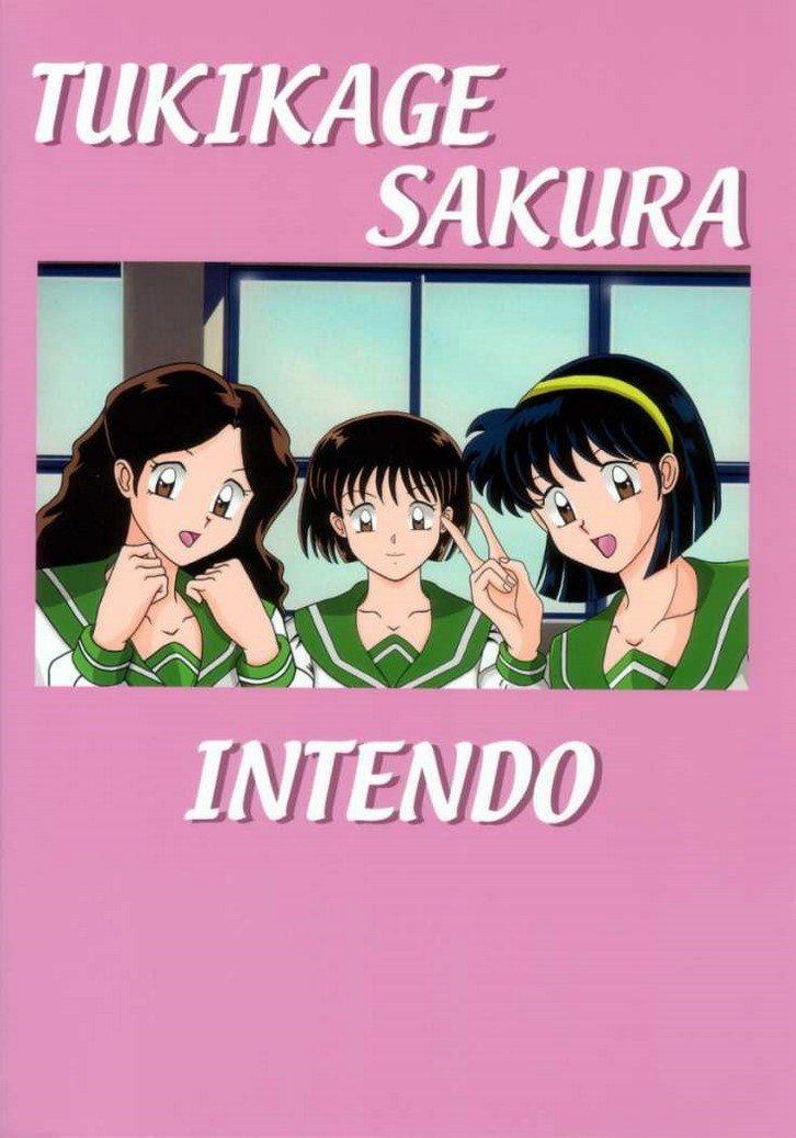 inuyasha-tsukikage-sakura 18