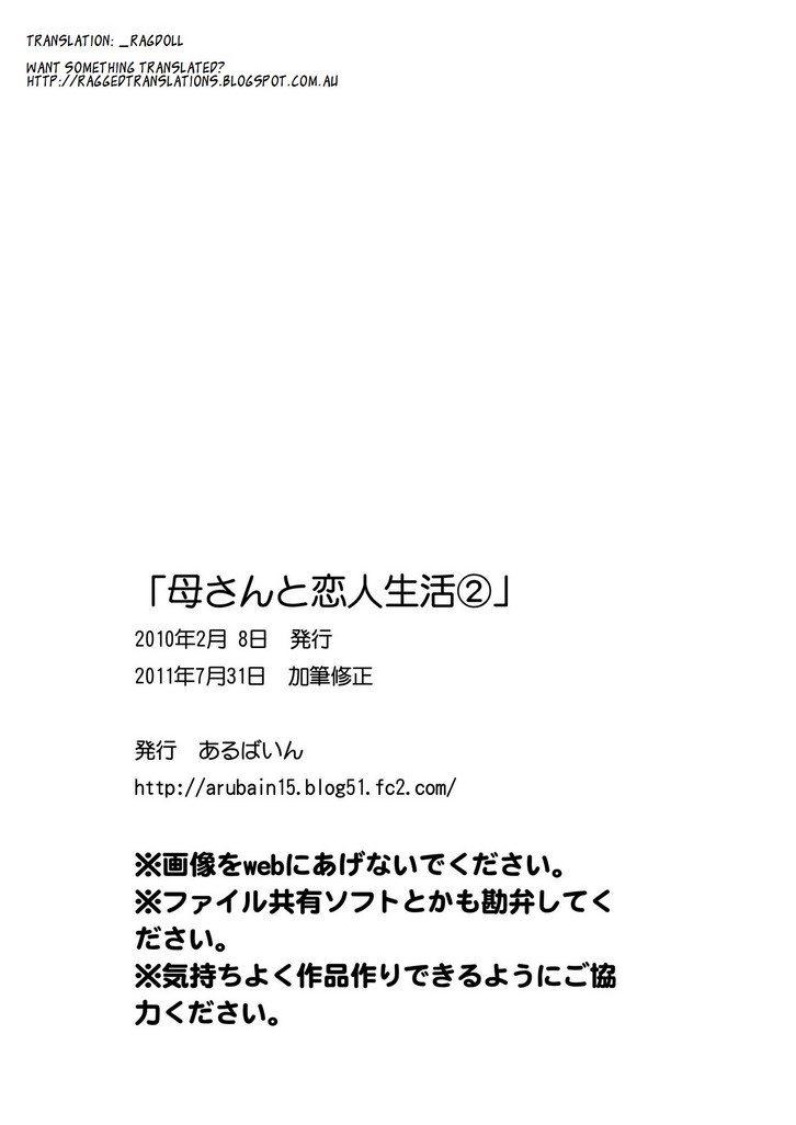 kaa-san-koibito-seikatsu-2-en-espanol 32