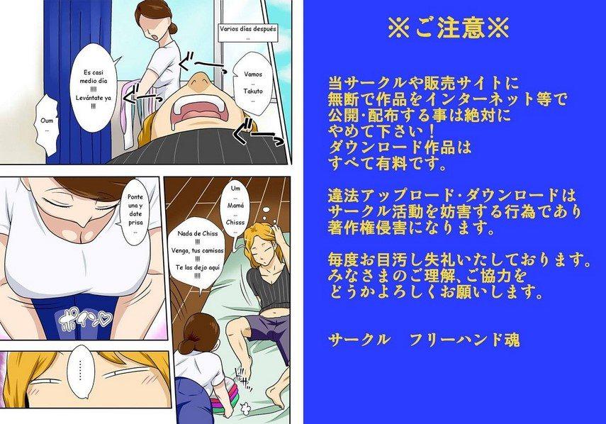 kaette-kita-musuko-ga-kinpatsu-yarichin 7