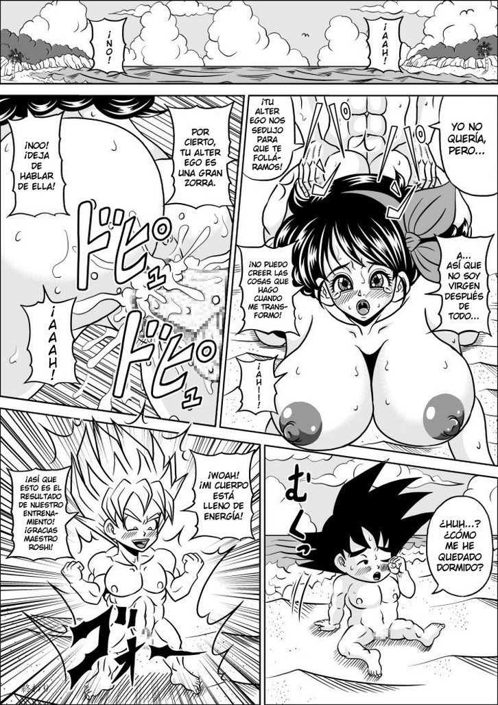 kame-sennin-training 31