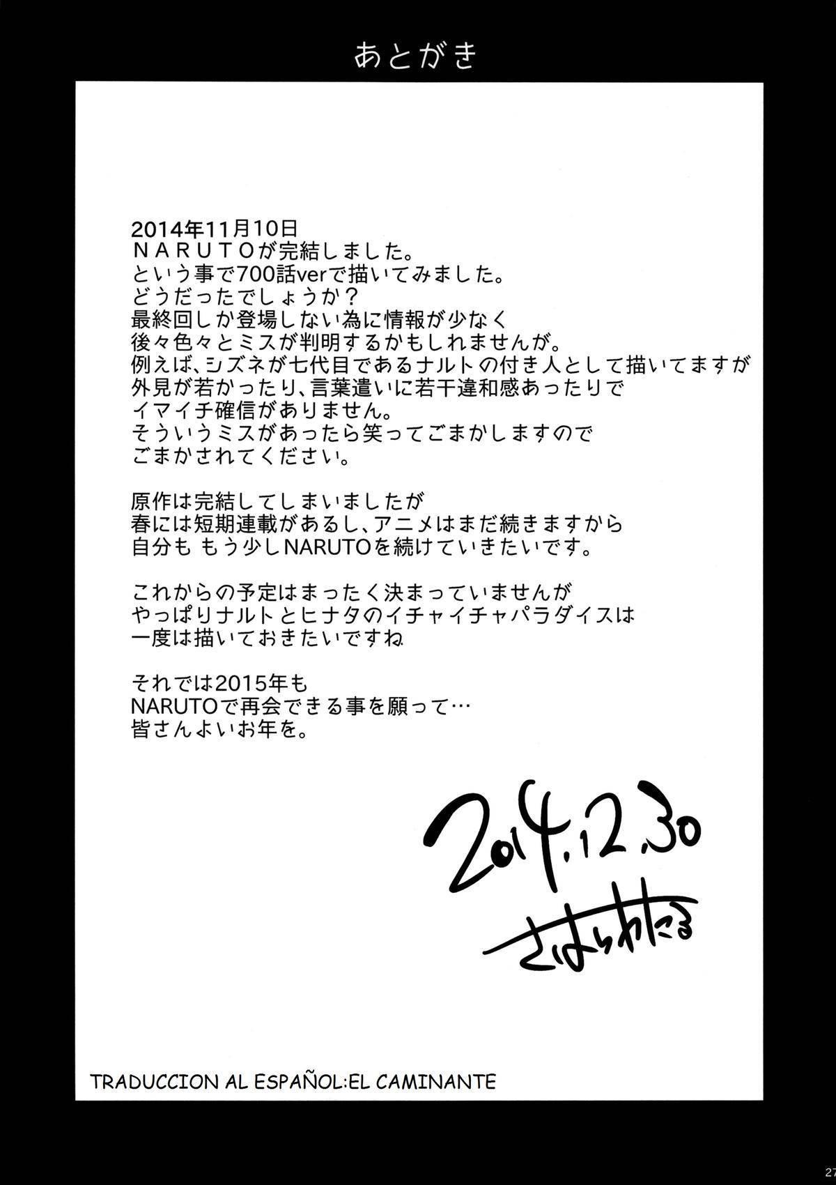 konoha-donburi 25