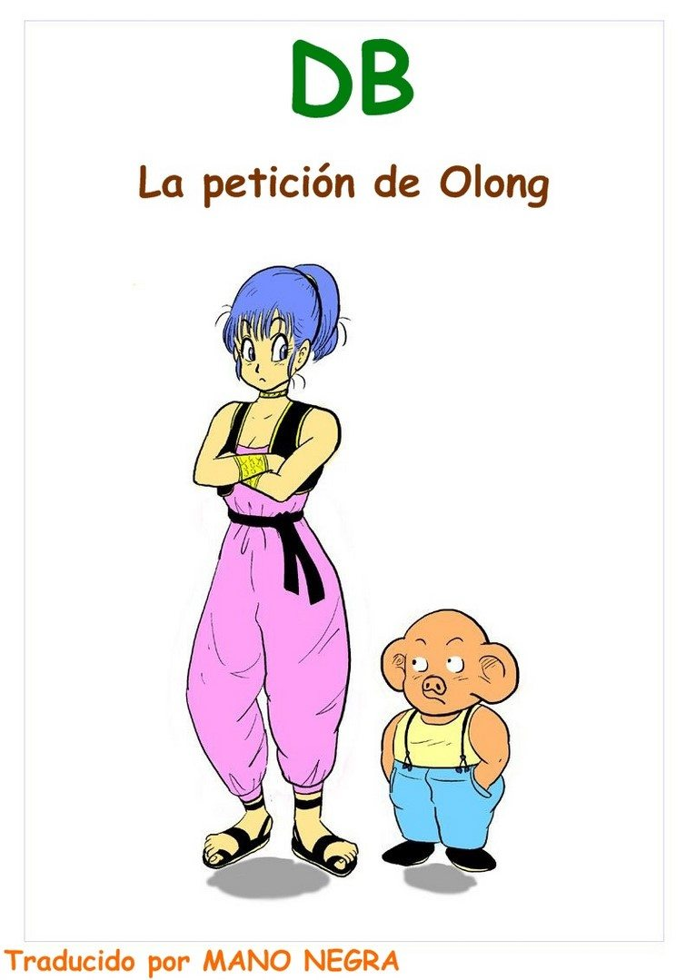 la-peticion-de-olong 1