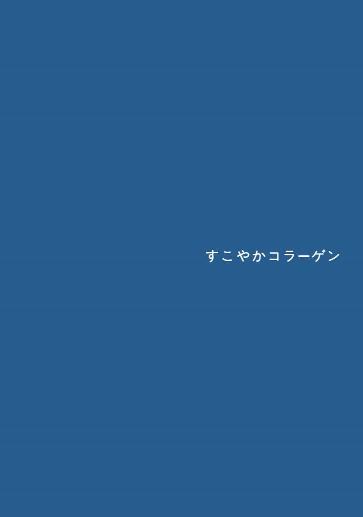 La vida de nitori