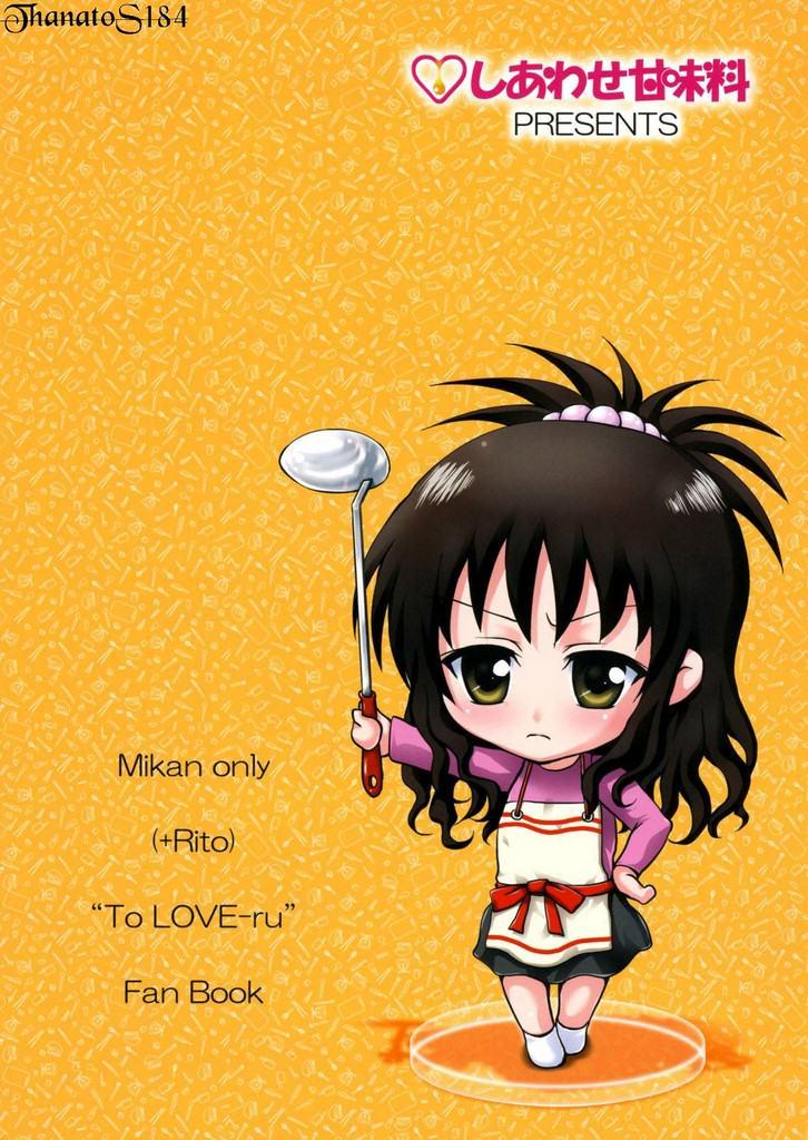 To love ru Mikan