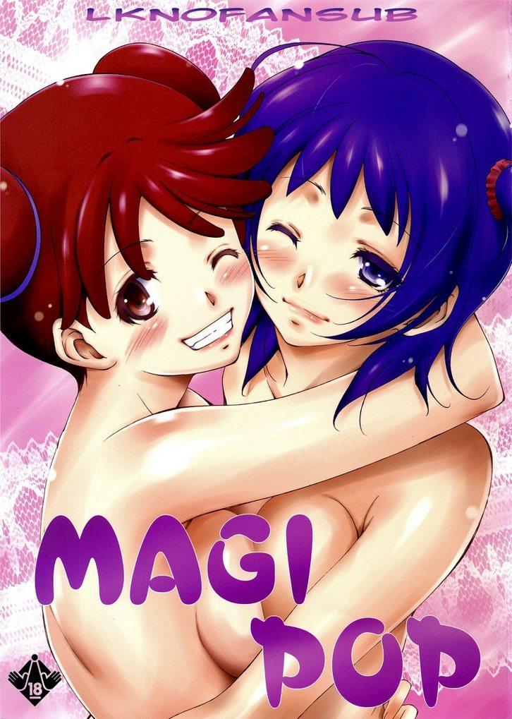 magi-pop 1