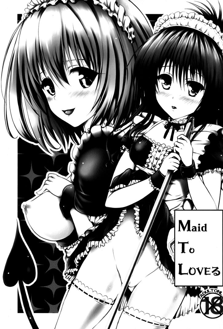 maid-to-love-ru 2