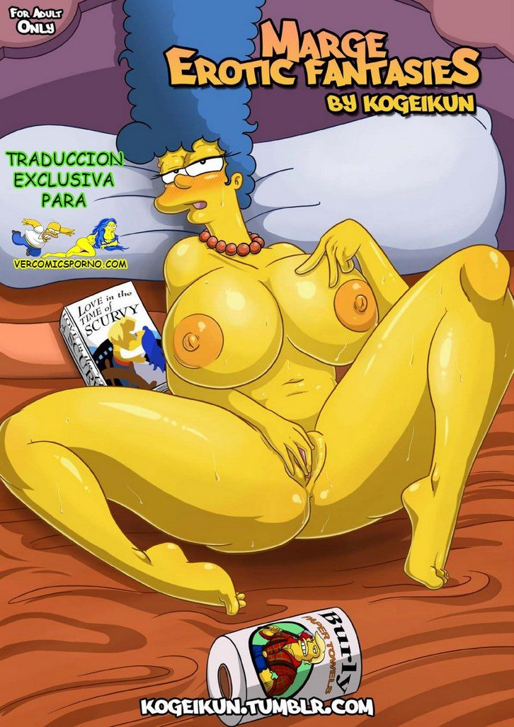 marge-erotic-fantasies-kogeikun-exclusivo-1