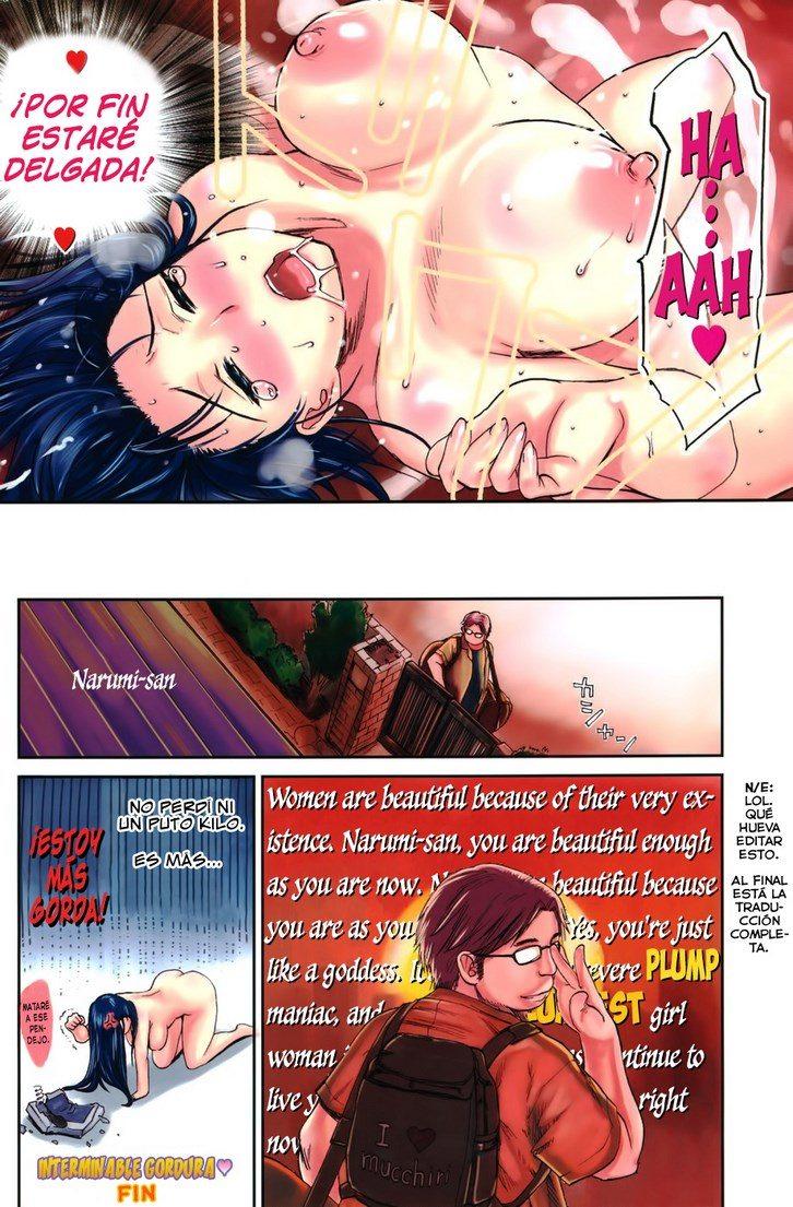 muchi-love 9