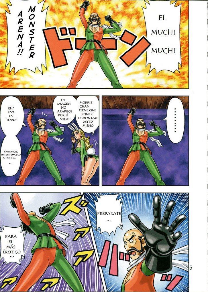 muchimuchi-angel-vol-9-dragon-quest-viii 7