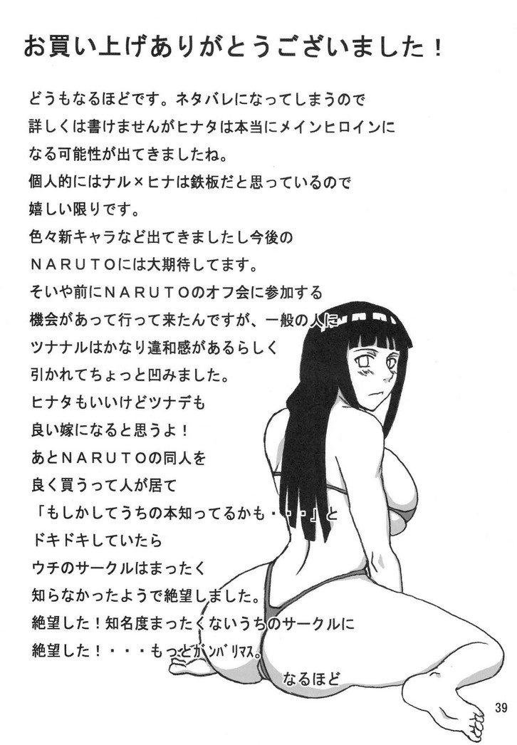 naruhodo-hinata-fight-2 40