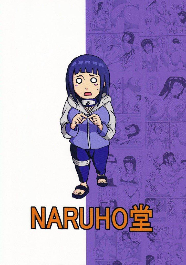 Naruhodo Hinata fight 2