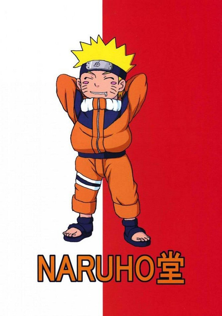 Naruto marry me