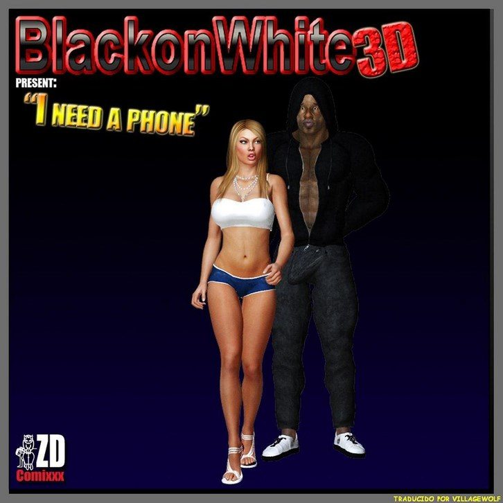 need-phone 1