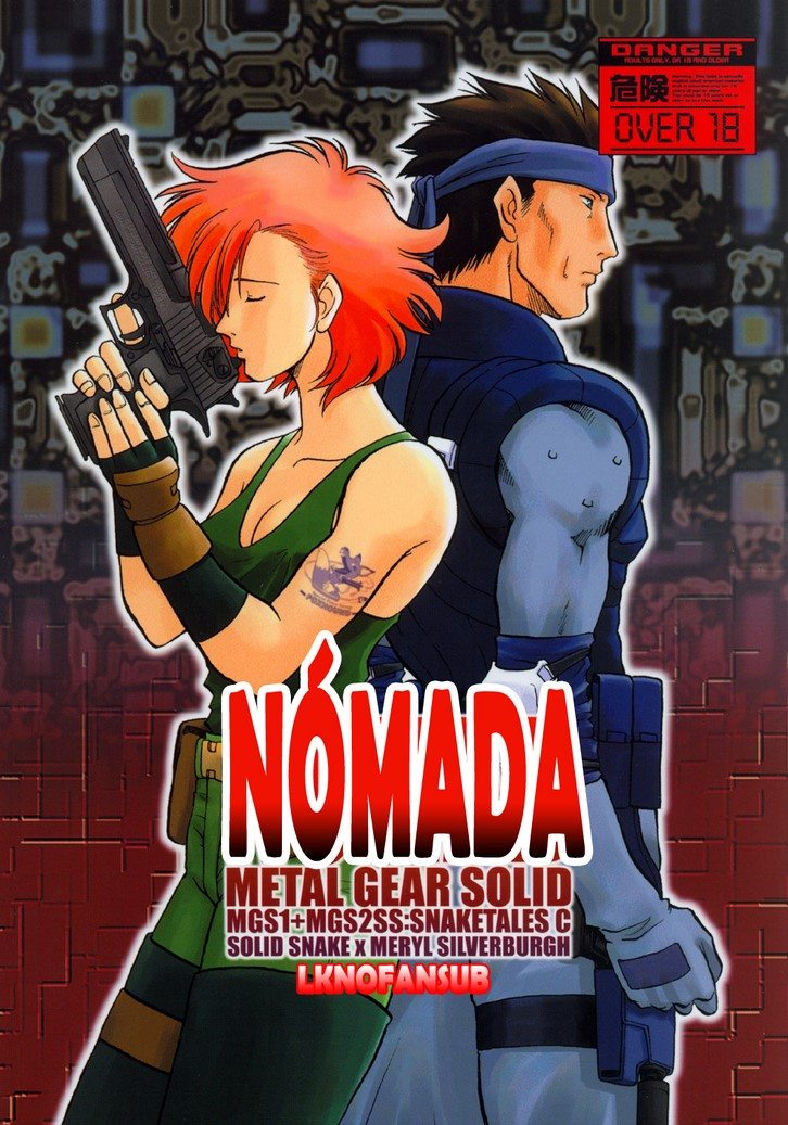 nomada-metal-gear-solid 1