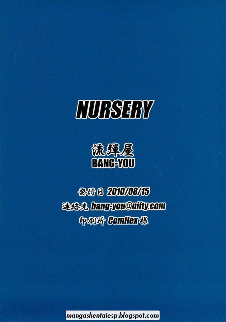Nursery Dbz