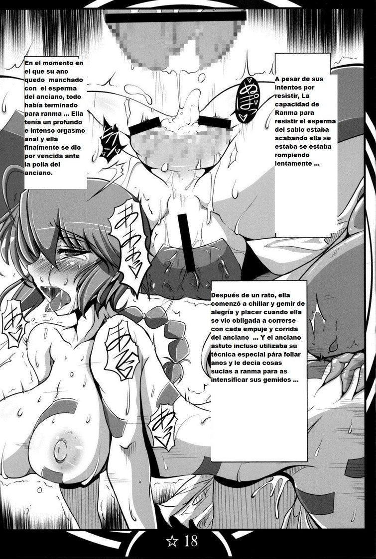 osage-no-onna-to-sex-shimasu 16