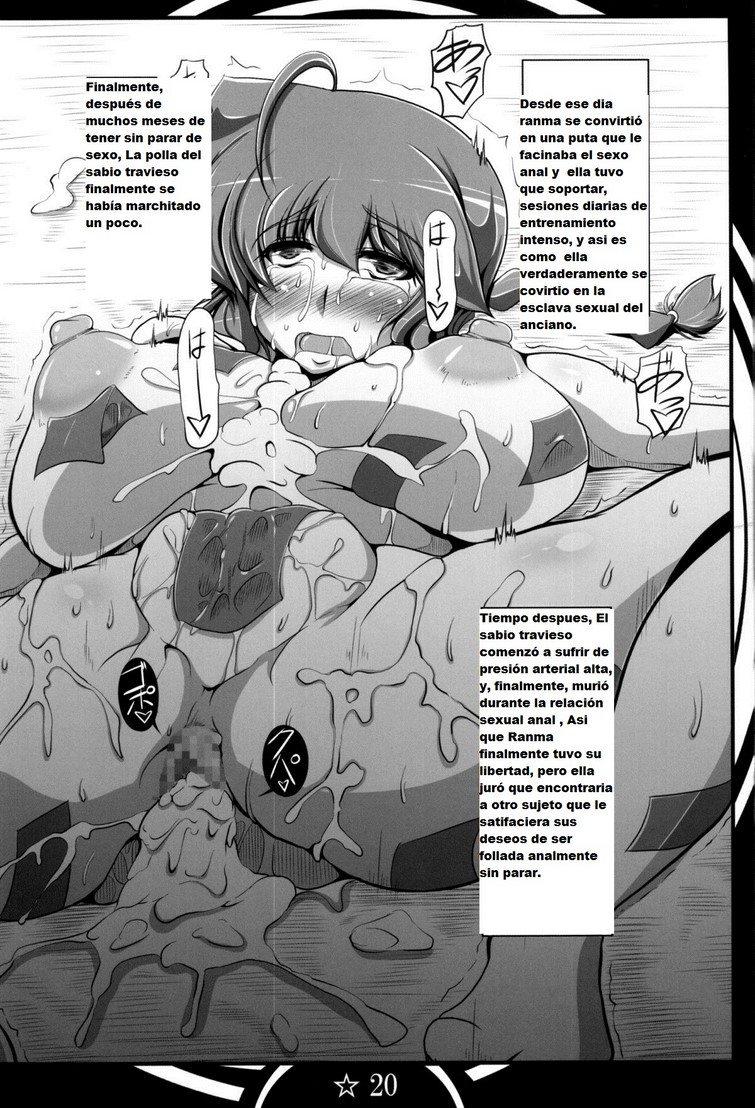 osage-no-onna-to-sex-shimasu 18