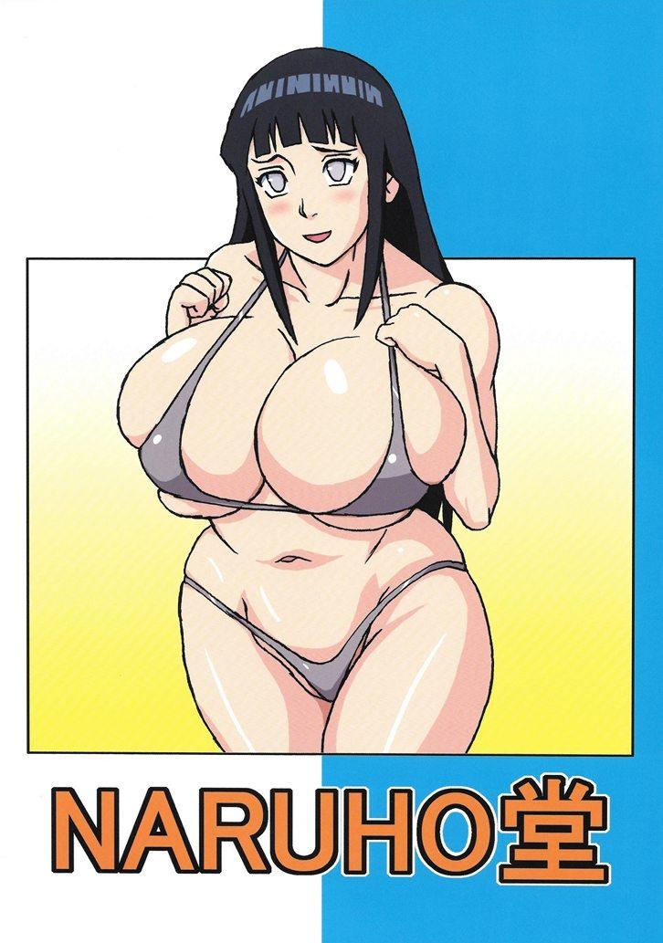 sakuhina-naruho 42