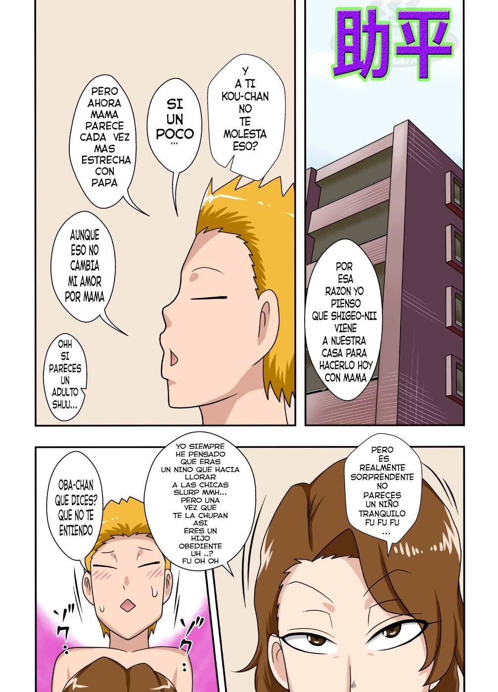 shigeo-fever-freehand-tamashi 13