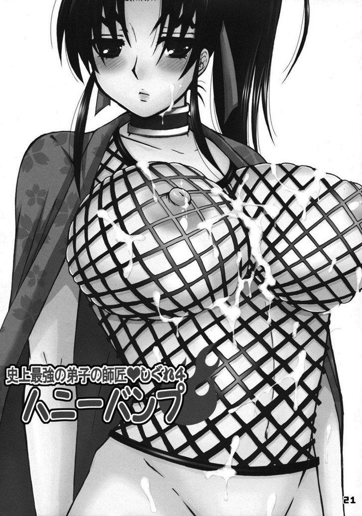 shishou-shigure-4 20