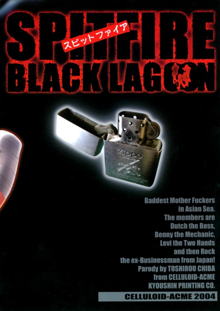 spitfire-black-lagoon 27