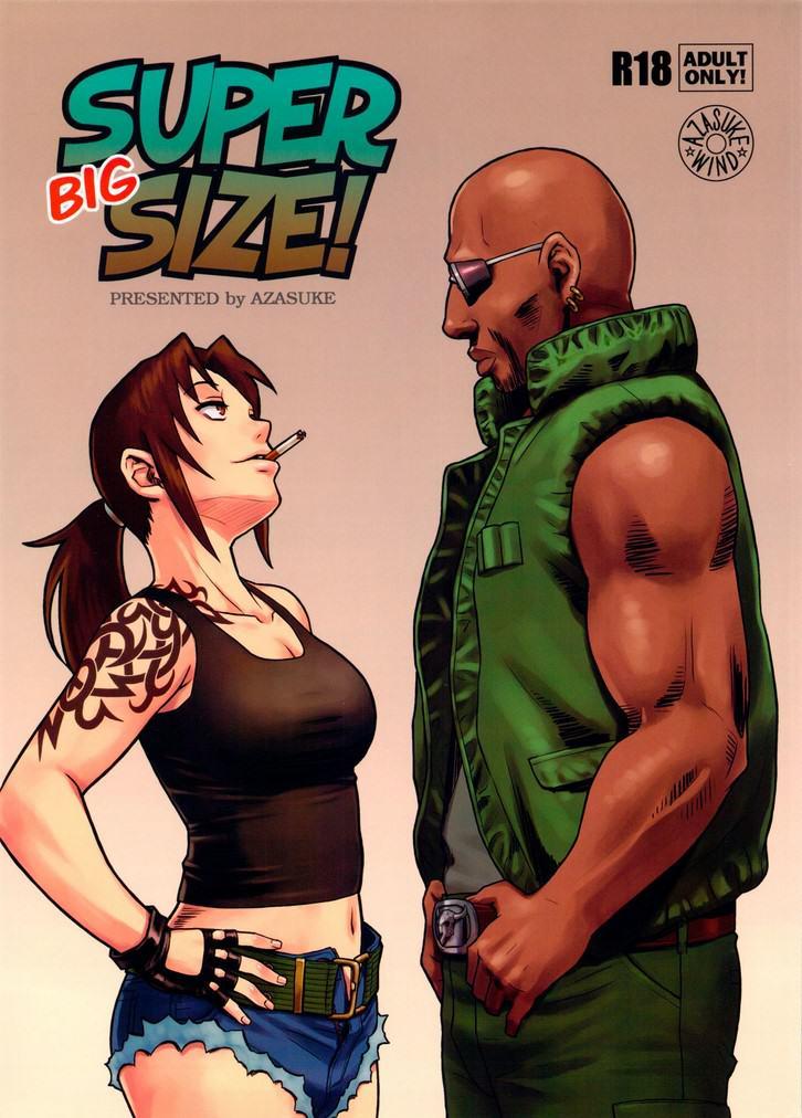 super-big-size 1