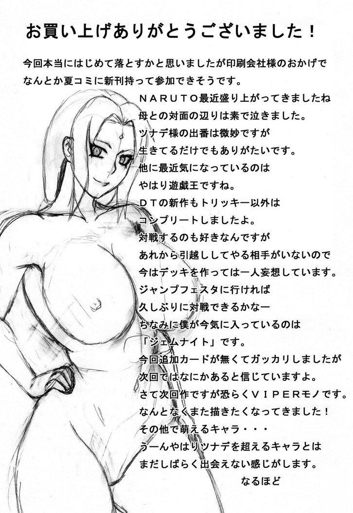 tsuna-x-hina-naruho-version-color 40