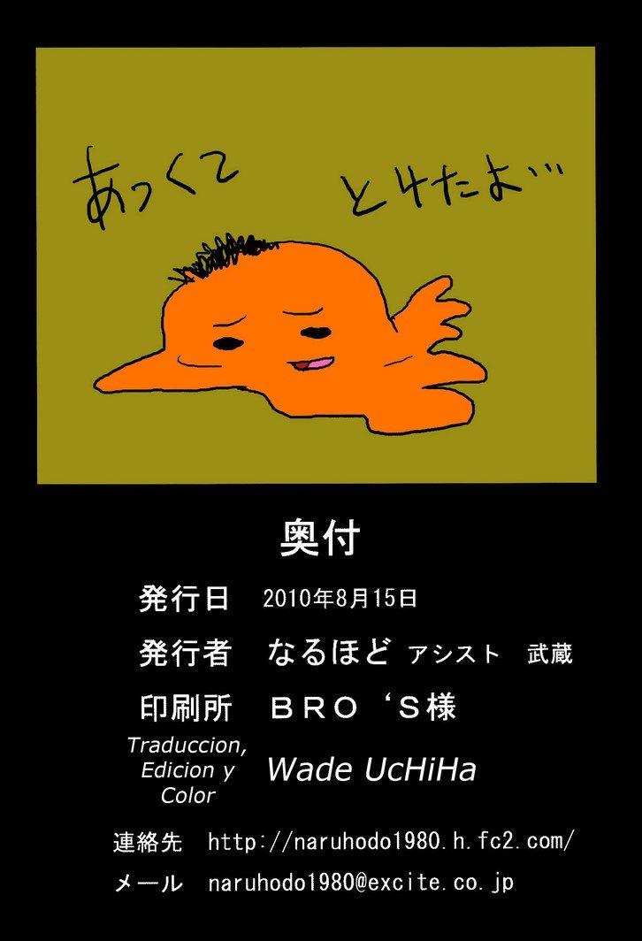 tsuna-x-hina-naruho-version-color 41