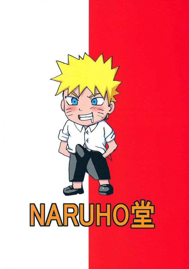 Naruto tecnica secreta.